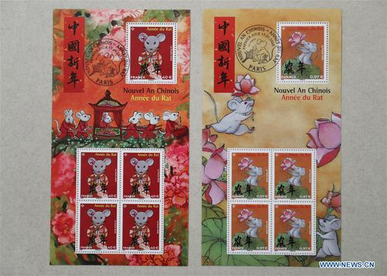 France marks Chinese Lunar Year with rat stamps