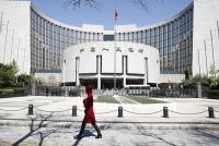 China conducts first central bank bills swap in 2020