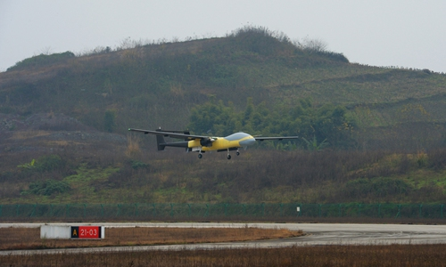 Developed by Chengdu-based Tengden Technology Co, the world's first large, three-engine utility drone makes its first flight in Southwest China on January 16. (Photo/China News Service)