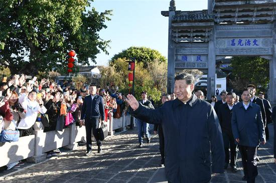 Xi visits Yunnan on inspection tour
