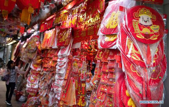 Citizens shop for upcoming Chinese Lunar New Year in Macao