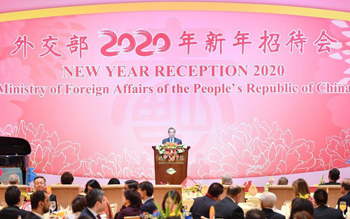 FM reiterates China's resolve on reunification