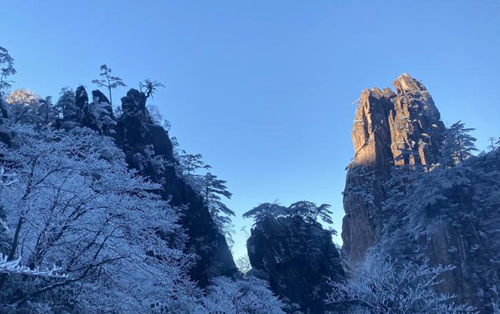 Huangshan Mountain offers half-price tickets for tourists in February