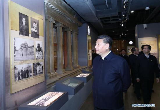Xi inspects former site of wartime university