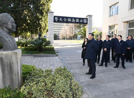 Xi stresses link between education, fate of country