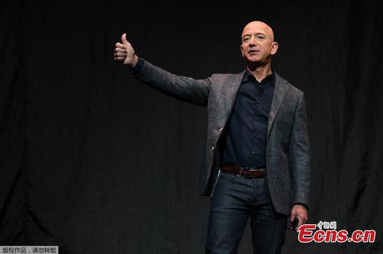 Jeff Bezos back on top as world's richest person