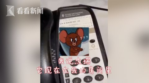 Viral 'Tom and Jerry' Twitter video echoes joke from Chinese New Year gala six years ago