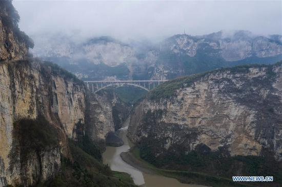 Bridge connects three provinces in southwest China
