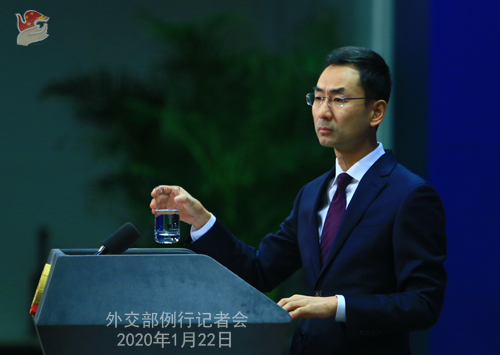 Taiwan's role in international bodies must be under one-China principle: spokesperson