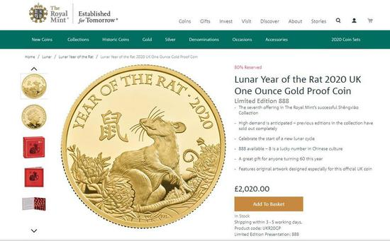 Britain's Royal Mint celebrates Chinese New Year with stunning collection