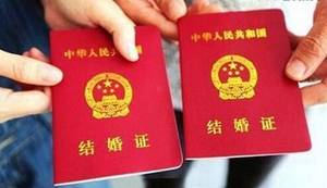 Shanghai cancels Feb. 2 special marriage registration service
