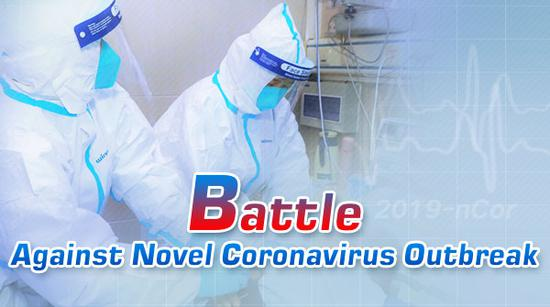 Top-level response to coronavirus activated in 30 Chinese provincial-level regions