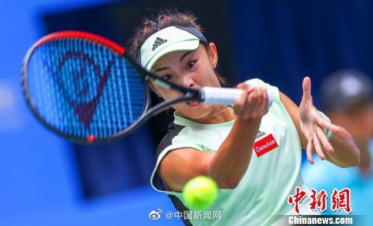 Wang Qiang ends run at Australian Open