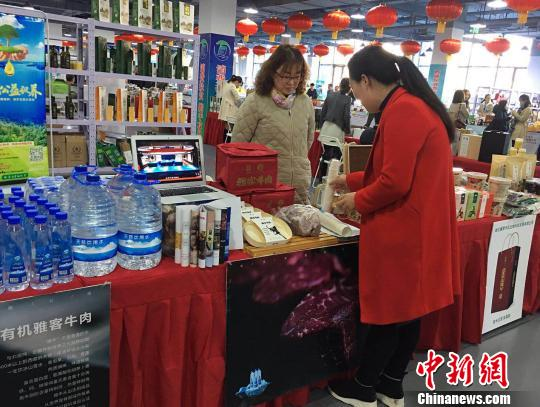 Coordinated development to eliminate Beijing's poverty belt