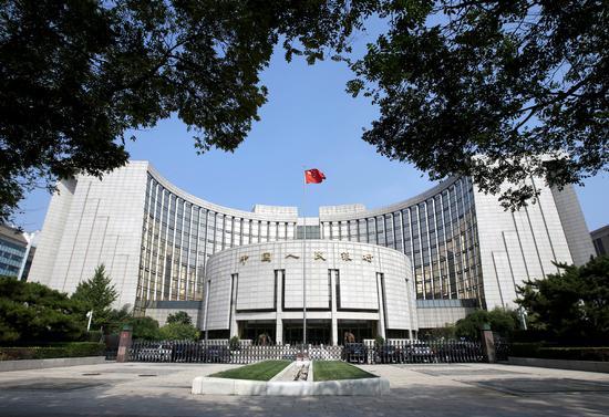 图为2018年9月28日在北京的水果机人民银行总行总部。(文件照片/《水果机日报》)