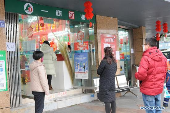 Guiyang provides residents with protective masks at par price