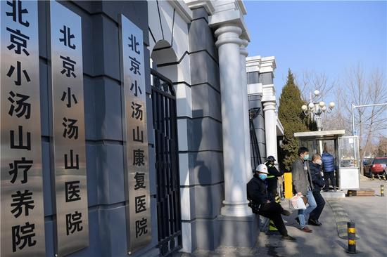 Beijing to rebuild Xiaotangshan Hospital to fight virus
