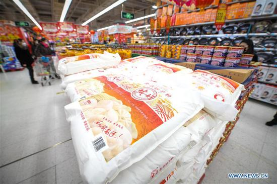 Harbin ensures daily necessity supply to residents