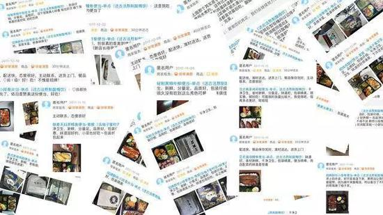 Chinese netizens turn to cooking and sharing delicious dishes while staying at home due to novel coronavirus outbreak