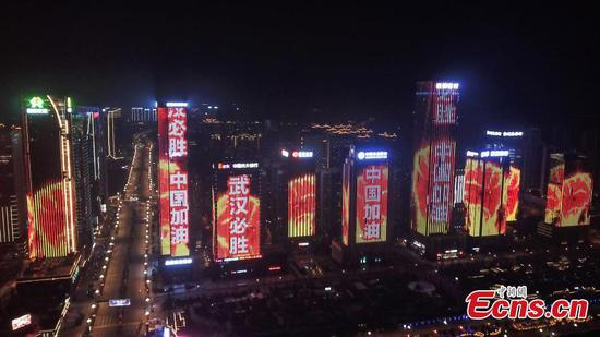 Buildings illuminated slogans in Guiyang to cheer people up in fight against novel coronavirus