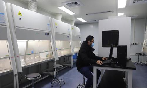 New lab to speed up novel coronavirus nucleic acid test