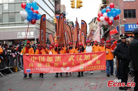 纽约市农历新年游行展示对中国的支持