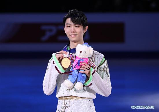 Japan's Hanyu wins men's singles at Four Continents