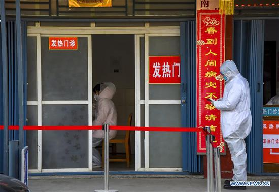 Xiaogan city sets up 24-hour hotline platform for citizens during outbreak