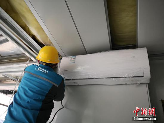 China regulates air conditioning use in public places amid virus outbreak