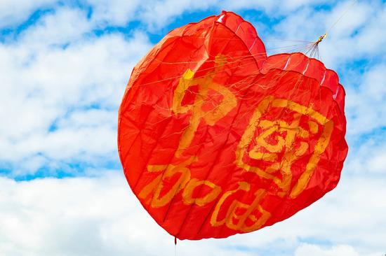 Kite cheering for China soars high in New Zealand