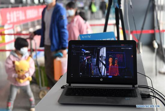5G body temperature screening system put into use in Nanning to help fight epidemic