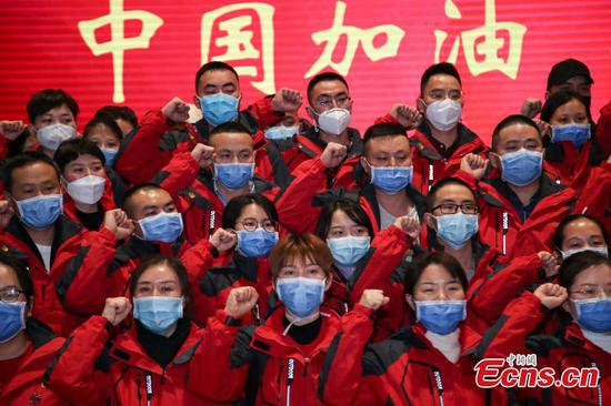 Medical team from Guizhou arrives in Wuhan