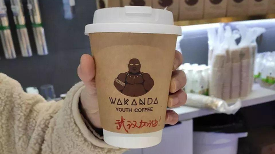 "Baristas wrote down ""Stay strong Wuhan"" on the coffee cup. /Wuhan Metropolitan News Photo"
