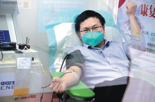 Zhang Zhengle, a 31-year-old man who has recovered from novel coronavirus pneumonia, donates plasma at Hubei General Hospital in Wuhan, Hubei province, on Sunday. Scientists are trying to cure patients infected with the disease using blood plasma collected from people who have recovered.Their plasma contains antibodies that may help patients develop immunity. (CHINA DAILY/ZHU XINGXIN)