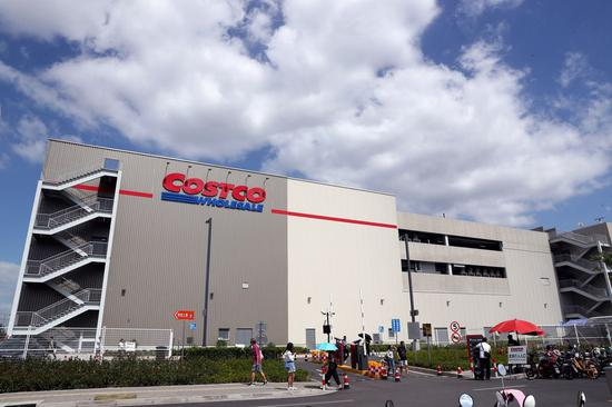 Costco to open second store in Chinese mainland