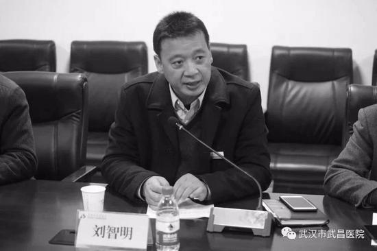 Liu Zhiming, head of Wuchang Hospital in Wuhan (Web photo)