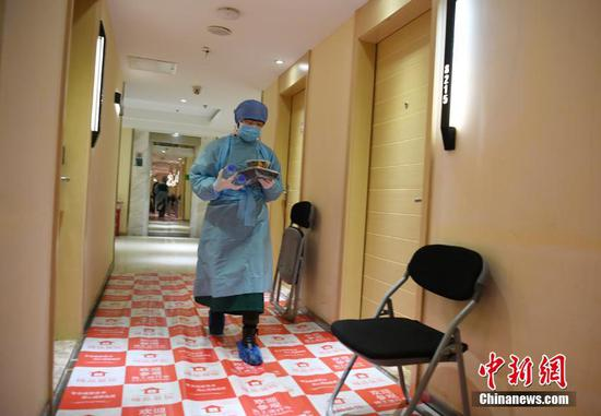 In pics: Designated quarantine facility in Changchun