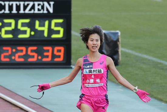Japan's Nagoya women's marathon cancels general public entries