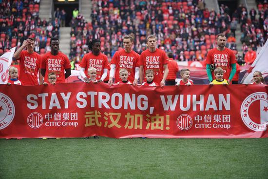 Czech football team expresses solidarity with China in fight against novel coronavirus