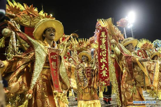 China-inspired samba show thrills revelers at Brazil's Carnival