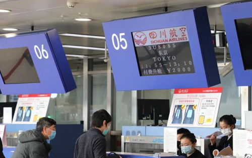 Chengdu to Tokyo flight route resumes operation