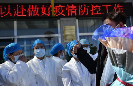 Chinese provinces, regions lower coronavirus response