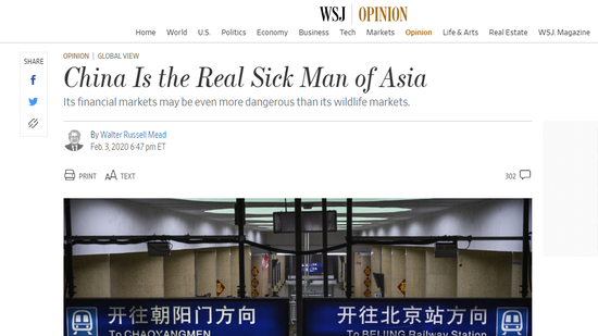 China demands action from U.S. newspaper in headline row