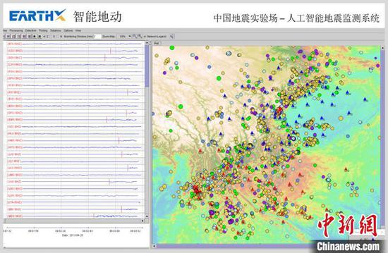 This combo photo shows the artificial intelligence earthquake monitoring system, with the red triangles in the right representing the seismic stations in Yunnan Province, the blue triangles the seismic stations in Sichuan Province, and circles being the  earthquake location automatically announced by the system. (Photo provided to China News Service)