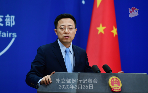 China firmly opposes Pompeo's groundless accusation of COVID-19 control: spokesperson