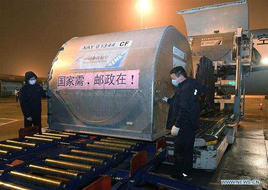 2nd batch of 16 ECMO equipment arrives in Wuhan to support patient treatment