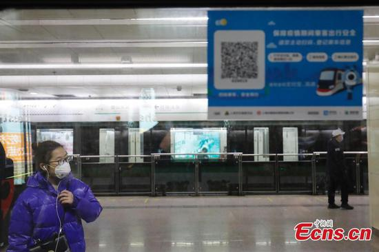 QR code set to track Metro users in Shanghai