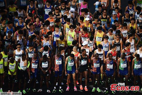 Tokyo marathon restricted to elite athletes over coronavirus outbreak