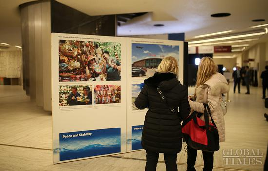 Photo exhibition on Xinjiang displayed at the UN Office in Geneva