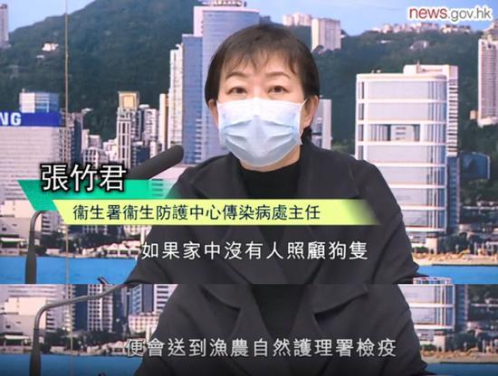 香港特别行政区卫生防护中心传染病科科长庄树宽告诉新闻界,一只宠物狗经检测证明对COVID-19病毒呈弱阳性,将由农业隔离,渔农自然护理署(AFCD),2020年2月28日。(香港政府一站通)
